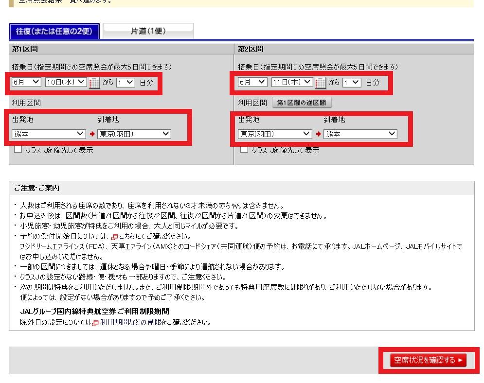 f:id:blogtetsu19:20191223134229j:plain