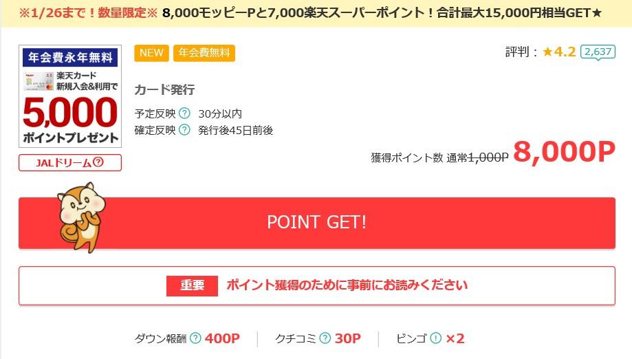 f:id:blogtetsu19:20200120112747j:plain