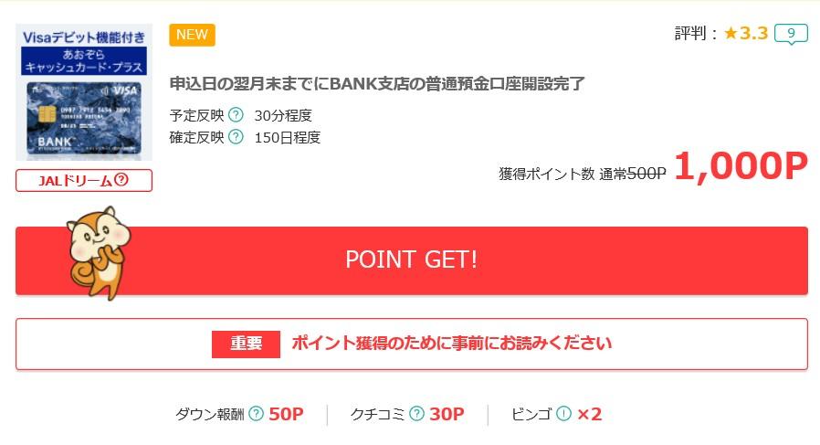 f:id:blogtetsu19:20200120115232j:plain