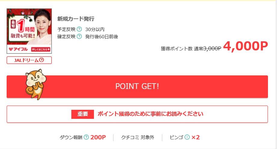 f:id:blogtetsu19:20200120121614j:plain