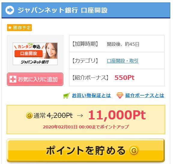 f:id:blogtetsu19:20200126083040j:plain