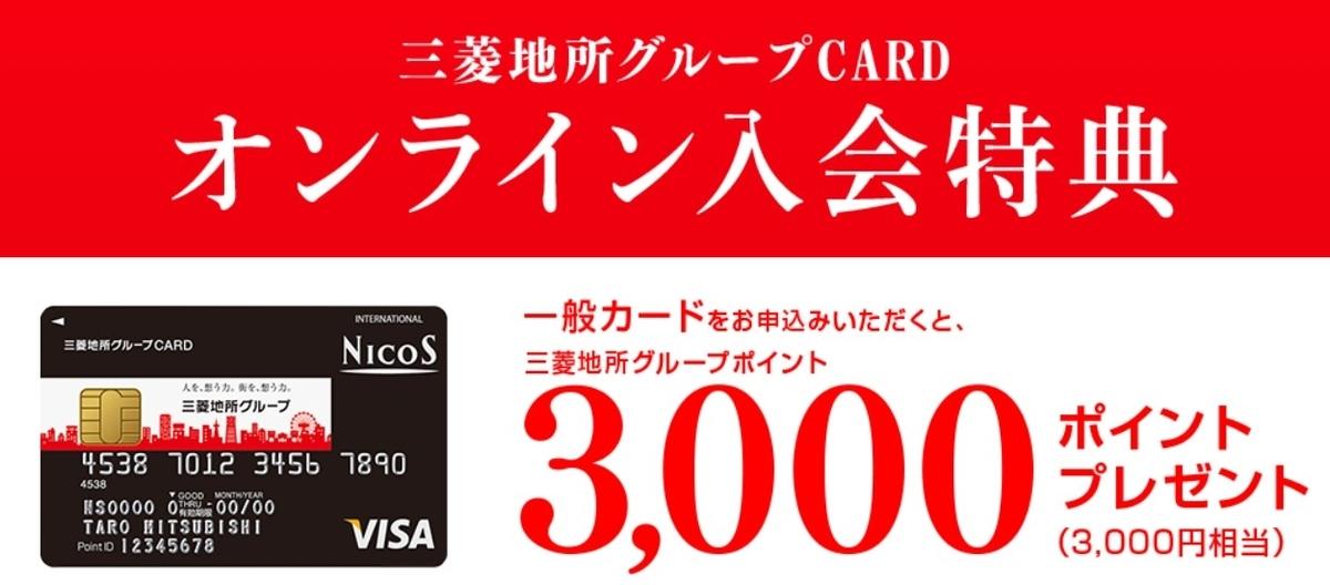 f:id:blogtetsu19:20200131192646j:plain