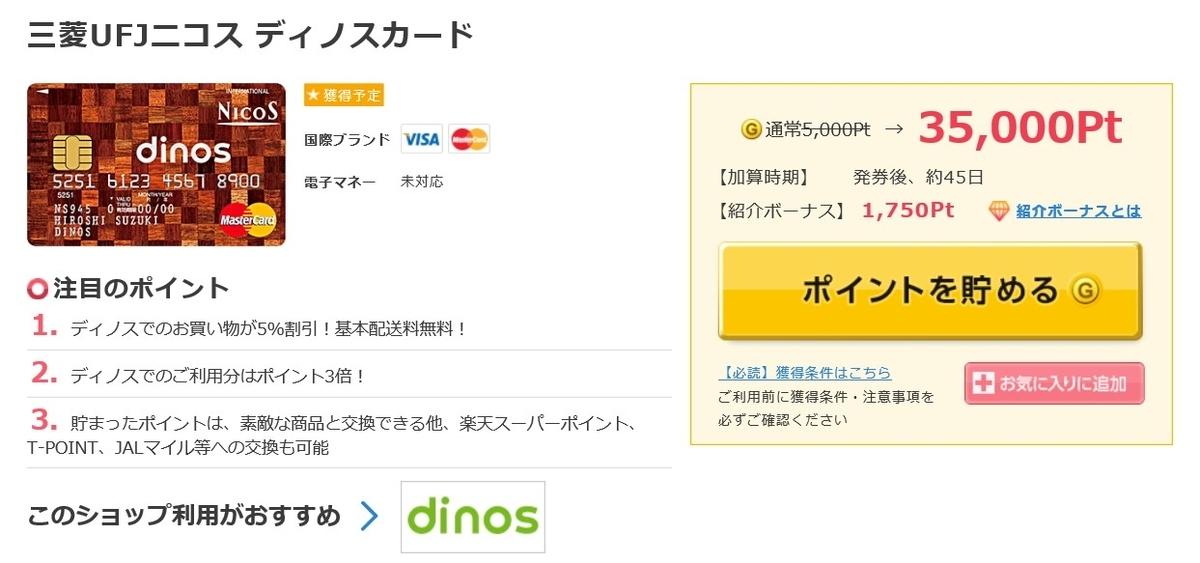 f:id:blogtetsu19:20200201074124j:plain