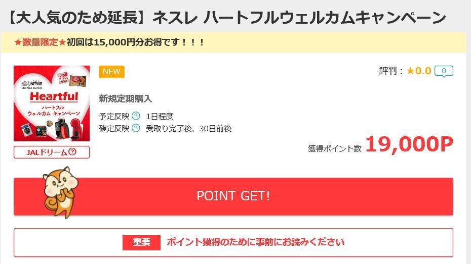f:id:blogtetsu19:20200201080430j:plain