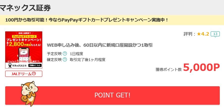 f:id:blogtetsu19:20200205070513j:plain