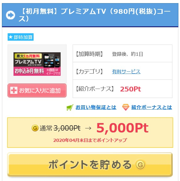 f:id:blogtetsu19:20200211110508j:plain
