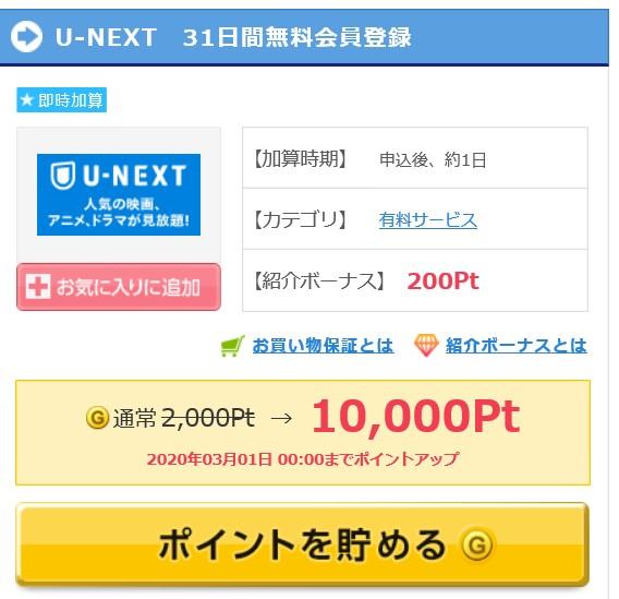 f:id:blogtetsu19:20200211112818j:plain