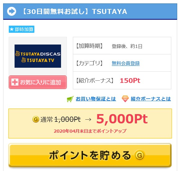 f:id:blogtetsu19:20200211113851j:plain