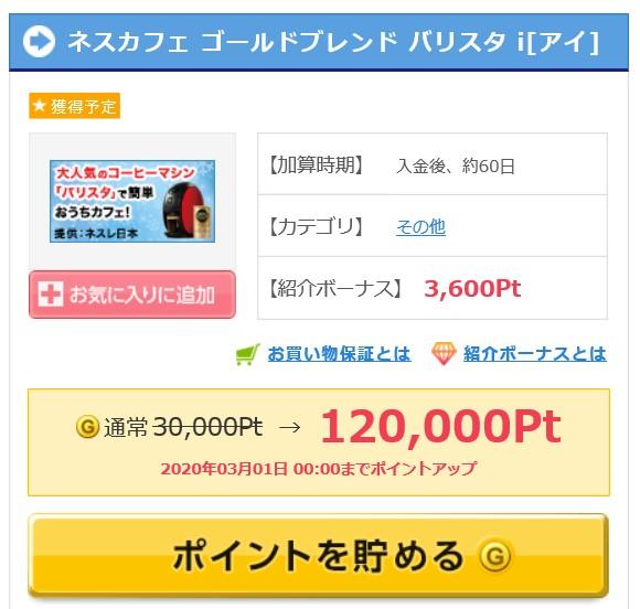 f:id:blogtetsu19:20200214074649j:plain