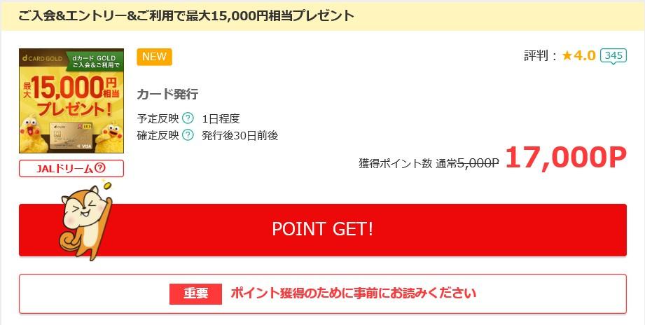 f:id:blogtetsu19:20200222170207j:plain