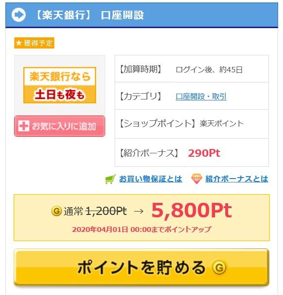 f:id:blogtetsu19:20200229105420j:plain