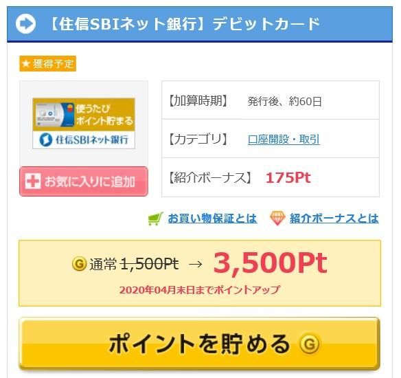f:id:blogtetsu19:20200229113150j:plain