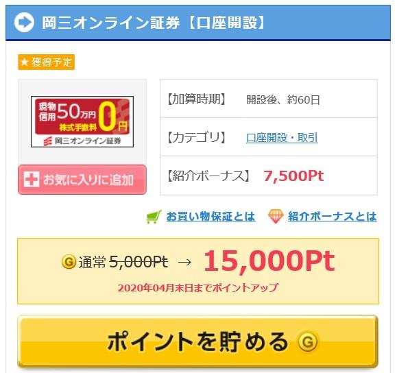 f:id:blogtetsu19:20200229120050j:plain
