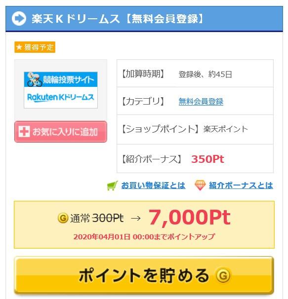 f:id:blogtetsu19:20200305095739j:plain