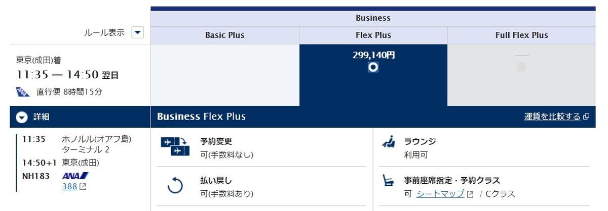 f:id:blogtetsu19:20200315115629j:plain