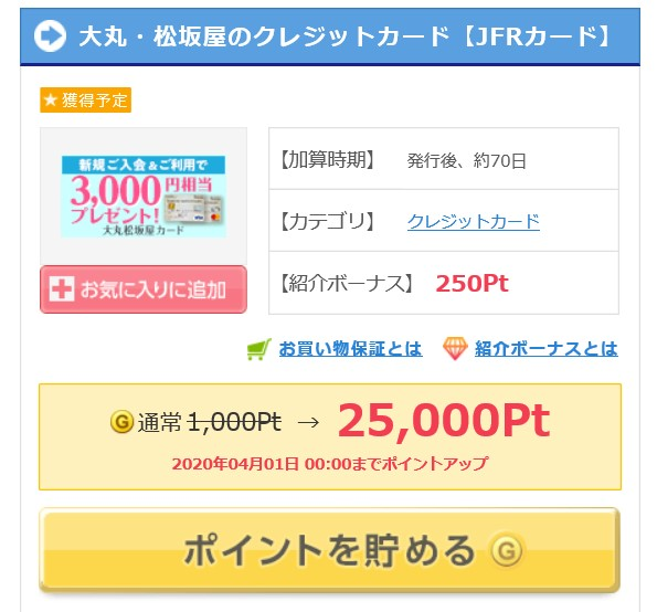 f:id:blogtetsu19:20200320095726j:plain