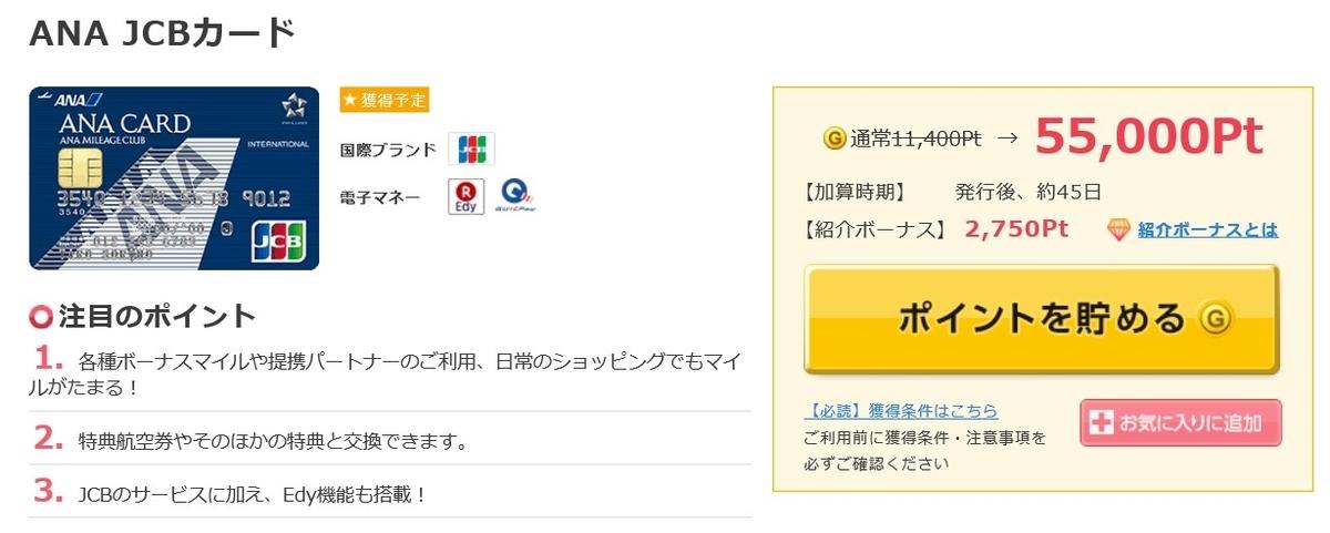 f:id:blogtetsu19:20200510105544j:plain