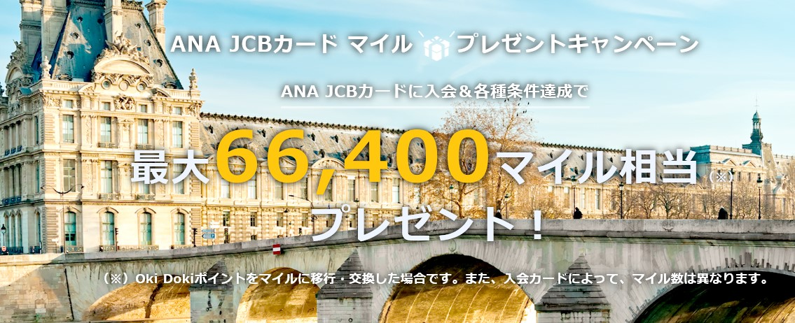 f:id:blogtetsu19:20200510105802j:plain