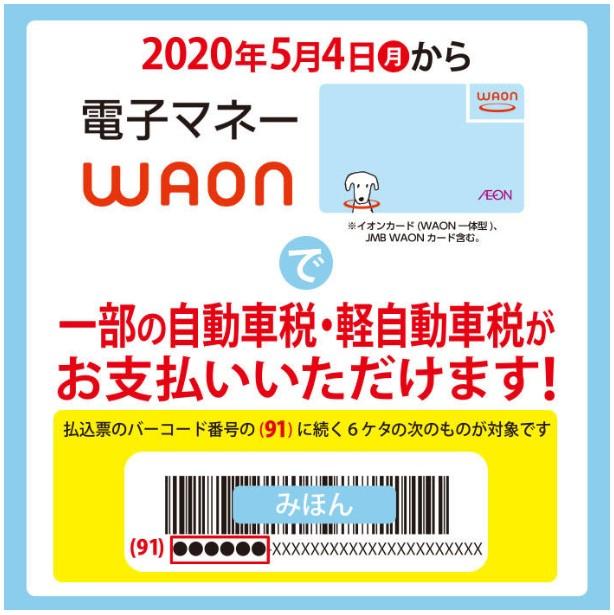 f:id:blogtetsu19:20200517120809j:plain