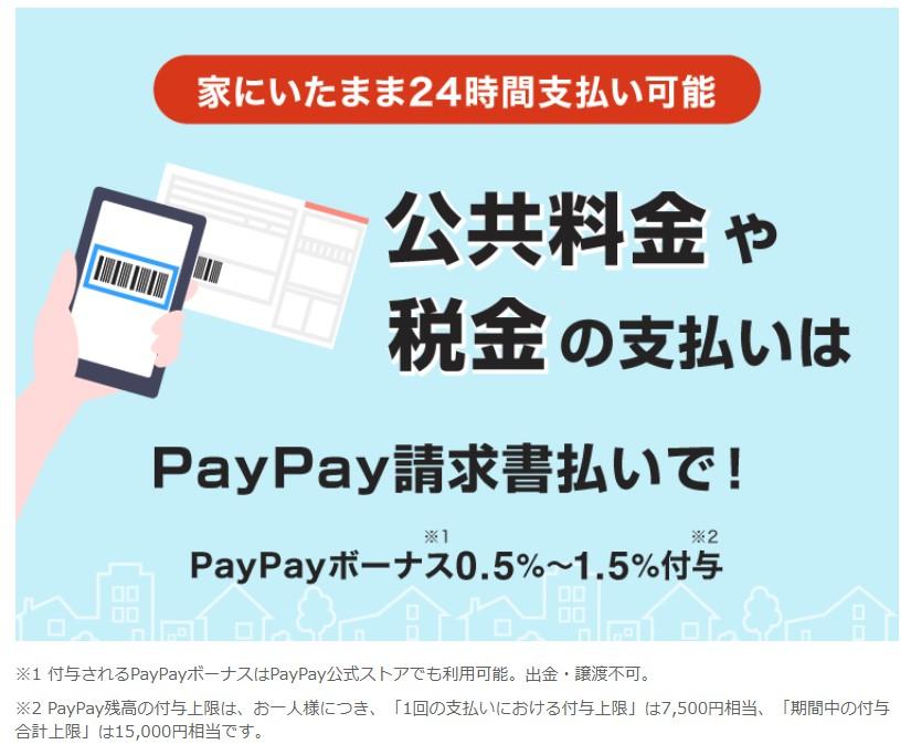 f:id:blogtetsu19:20200517121306j:plain