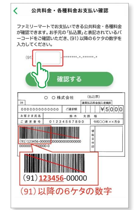 f:id:blogtetsu19:20200517121349j:plain