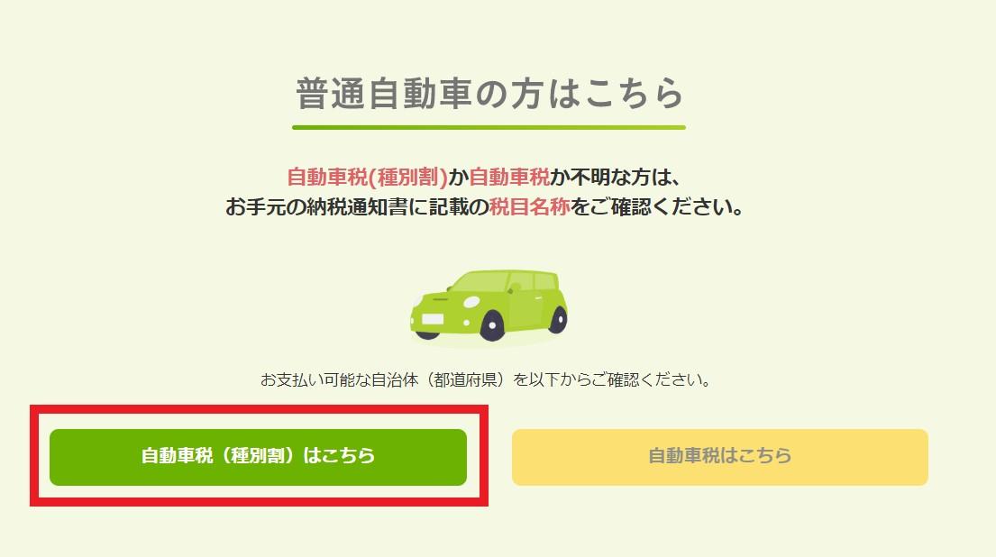 f:id:blogtetsu19:20200528164949j:plain