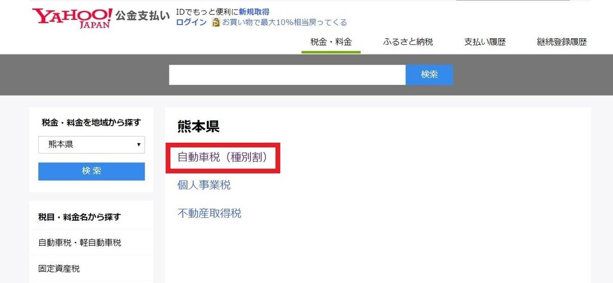 f:id:blogtetsu19:20200528165714j:plain