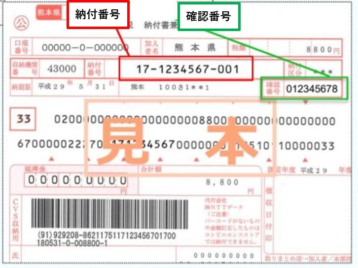 f:id:blogtetsu19:20200528170126j:plain