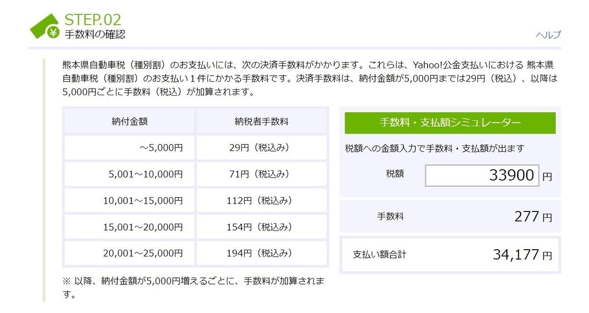 f:id:blogtetsu19:20200528170356j:plain