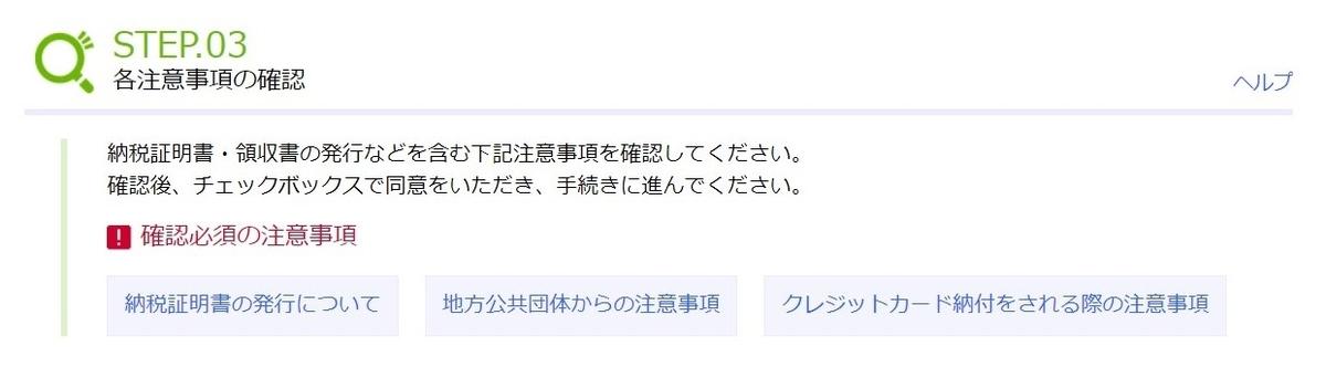f:id:blogtetsu19:20200528170554j:plain