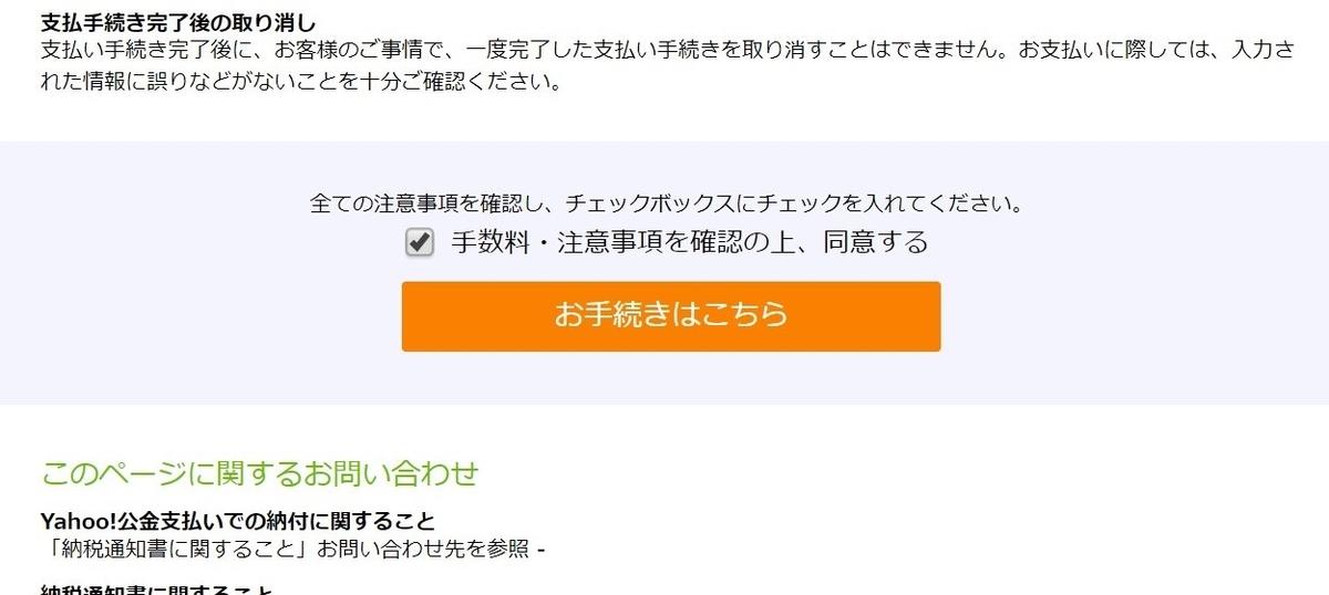 f:id:blogtetsu19:20200530102332j:plain