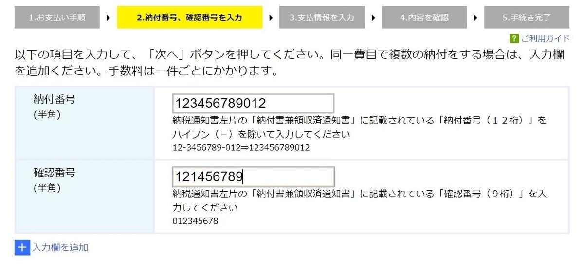 f:id:blogtetsu19:20200530102621j:plain
