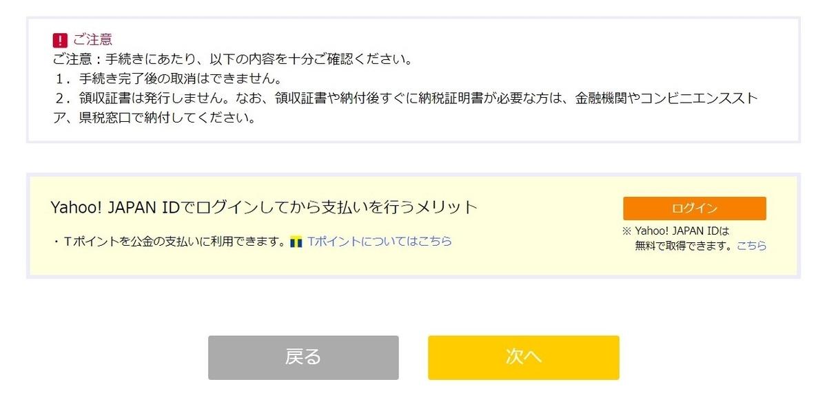 f:id:blogtetsu19:20200530102938j:plain