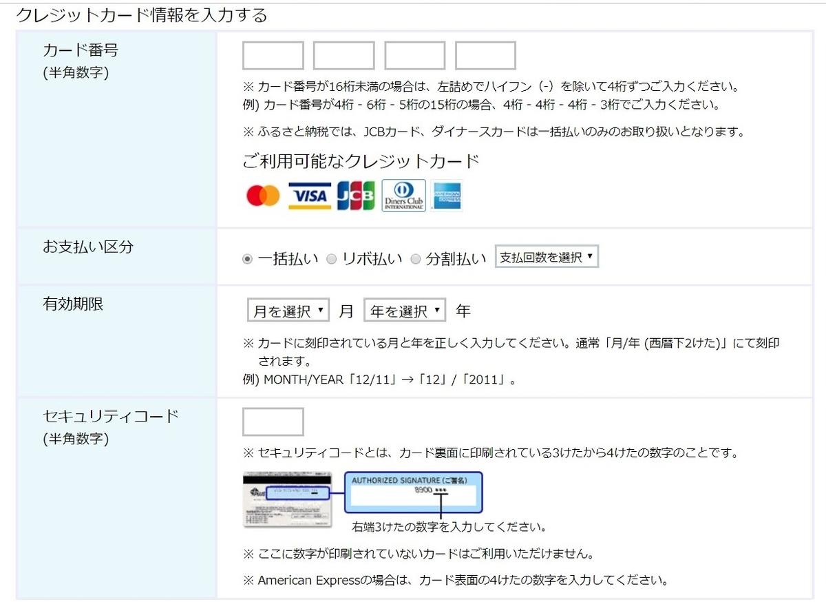 f:id:blogtetsu19:20200530103528j:plain