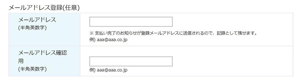 f:id:blogtetsu19:20200530103732j:plain