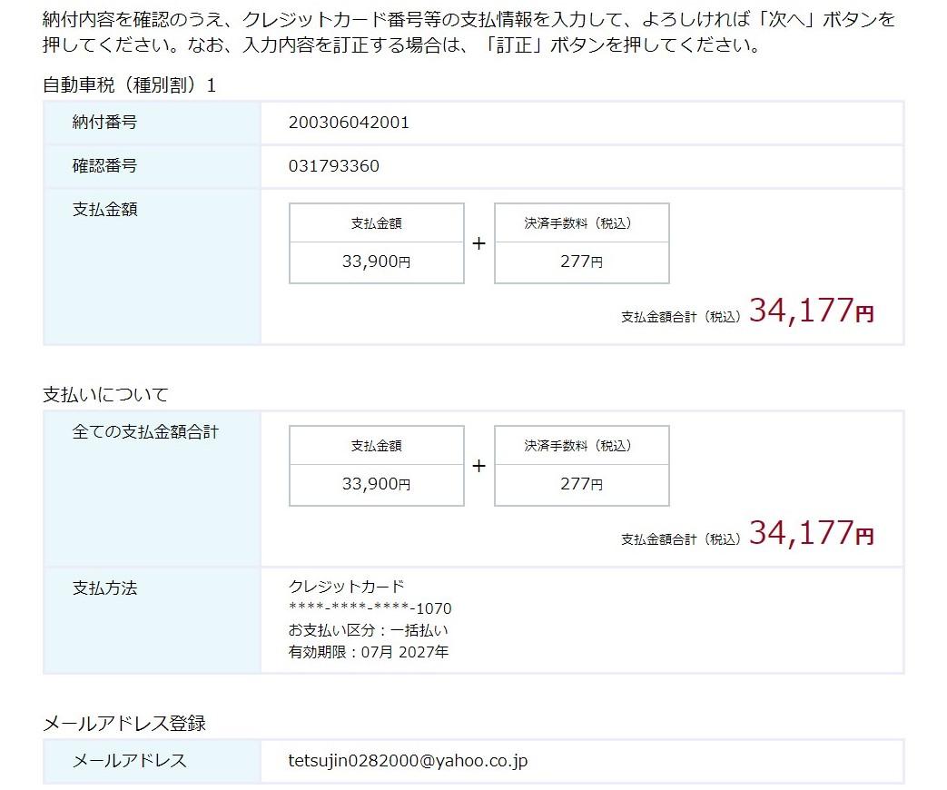 f:id:blogtetsu19:20200530104101j:plain