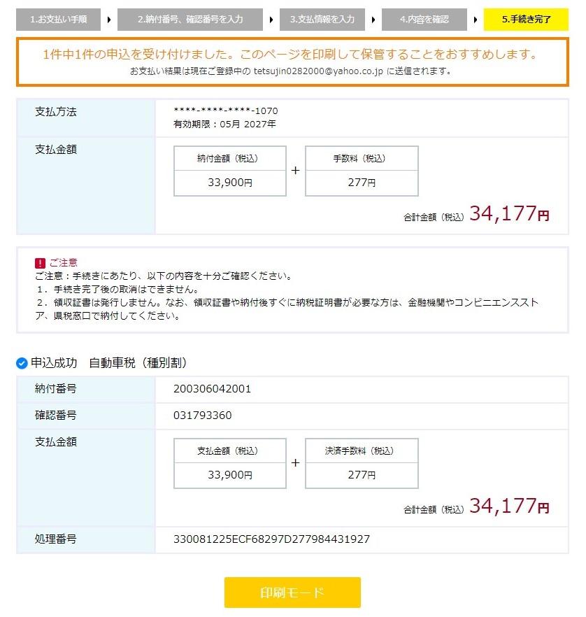 f:id:blogtetsu19:20200530104602j:plain