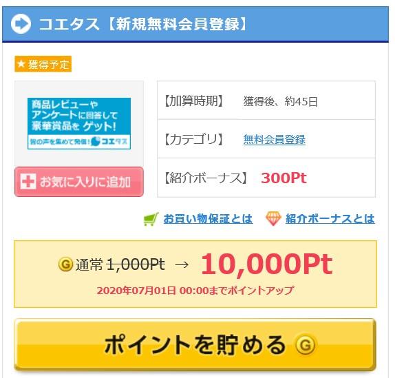 f:id:blogtetsu19:20200628074409j:plain