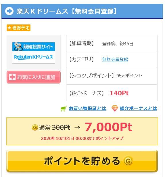 f:id:blogtetsu19:20200904073656j:plain