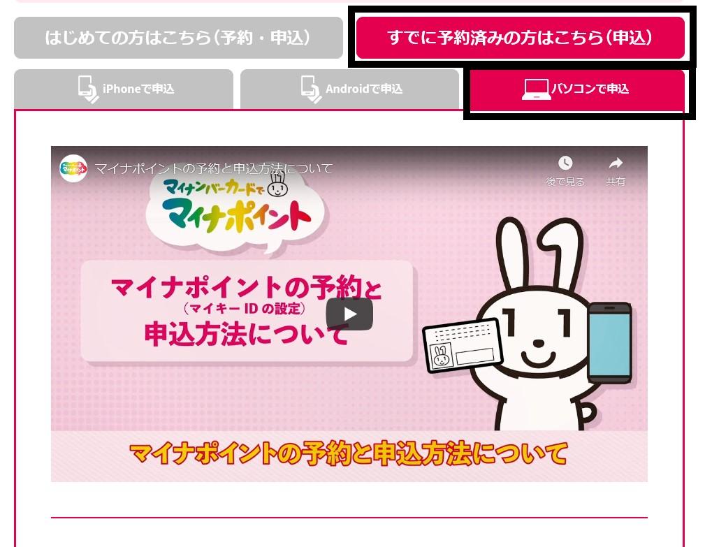 f:id:blogtetsu19:20200914154638j:plain