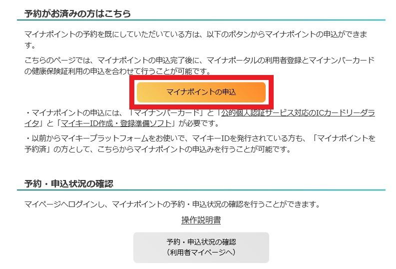 f:id:blogtetsu19:20200914155329j:plain