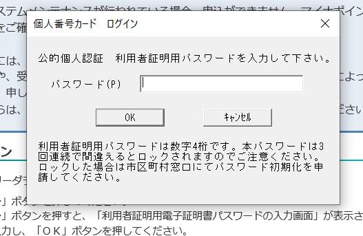 f:id:blogtetsu19:20200914160043j:plain