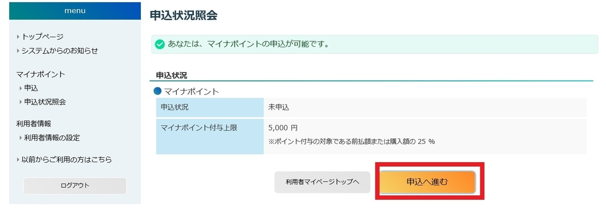 f:id:blogtetsu19:20200914160502j:plain