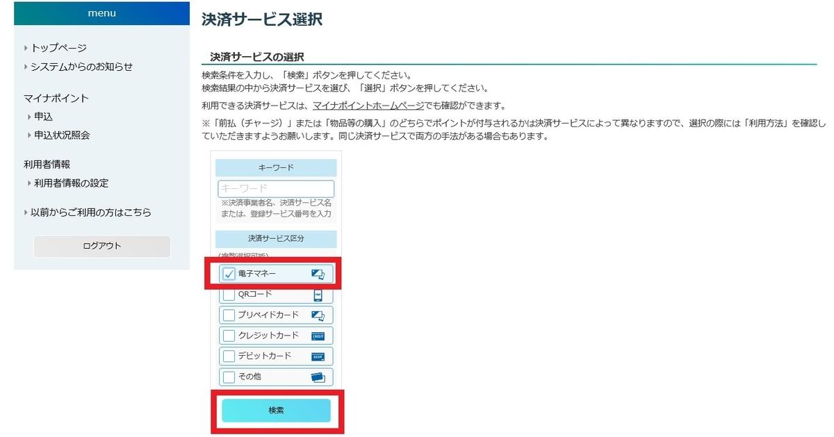 f:id:blogtetsu19:20200914161207j:plain