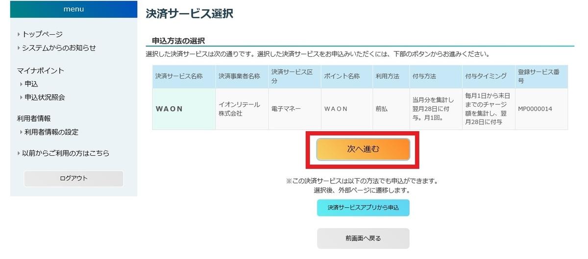 f:id:blogtetsu19:20200914161907j:plain
