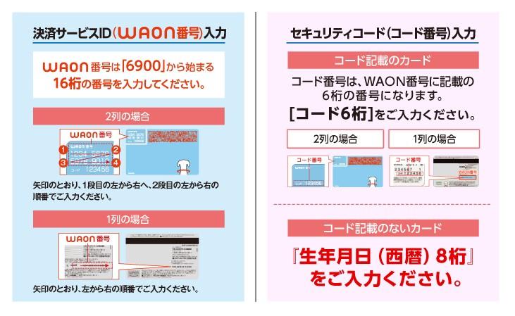 f:id:blogtetsu19:20200914163246j:plain