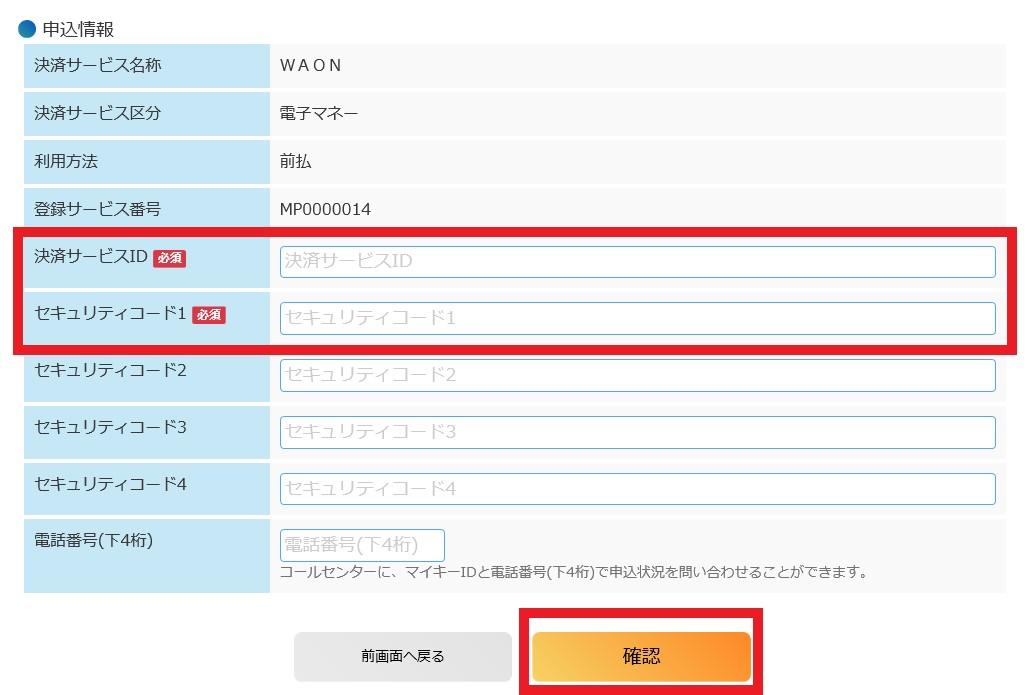 f:id:blogtetsu19:20200914163257j:plain