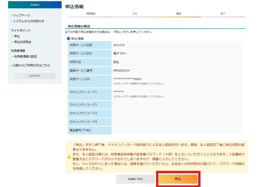 f:id:blogtetsu19:20200914163929j:plain