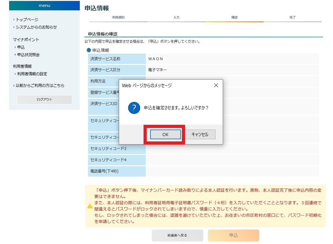 f:id:blogtetsu19:20200914164120j:plain