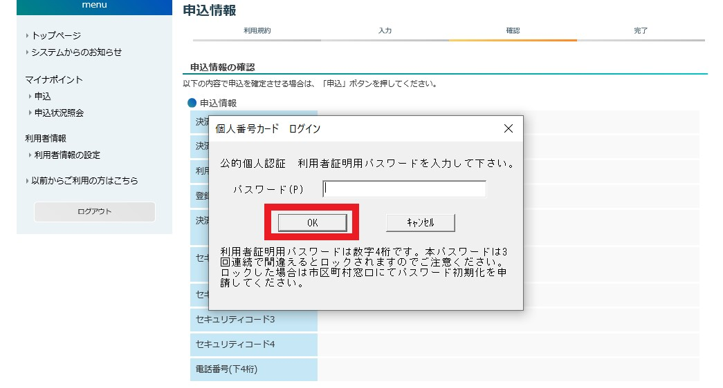 f:id:blogtetsu19:20200914164330j:plain